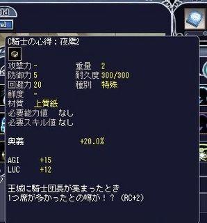 yotaka.jpg